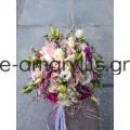 Ρομαντική νυφική ανθοδέσμη με ροζέ αποχρώσεις