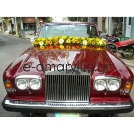 Στολισμός γαμήλιου αυτοκινήτου με αλυσίδα από λουλούδια