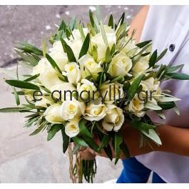 Νυφική ανθοδέσμη με λευκό τριαντάφυλλο και ελιά