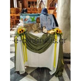 Τραπέζι μωρού με ήλιους και ύφασμα λαδί