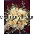 Νυφική ανθοδέσμη με λευκά και σομόν τριαντάφυλλα