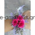 Βραχιόλι από φούξια τριαντάφυλλα